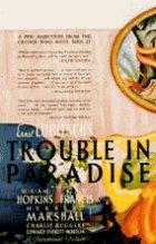 Ärger im Paradies - Plakat zum Film