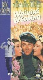 Waikiki Wedding - Plakat zum Film