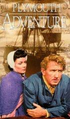 Schiff ohne Heimat - Plakat zum Film