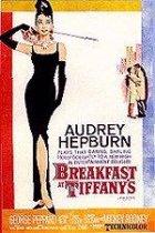 Frühstück bei Tiffany - Plakat zum Film