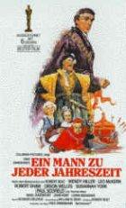 Ein Mann zu jeder Jahreszeit - Plakat zum Film