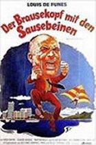 Balduin, der Ferienschreck - Plakat zum Film