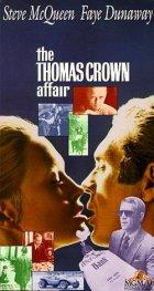 Thomas Crown ist nicht zu fassen - Plakat zum Film