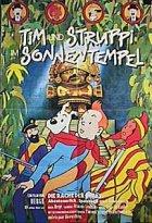 Tim und Struppi im Sonnentempel - Plakat zum Film