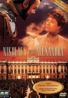 Nikolaus und Alexandra - Plakat zum Film