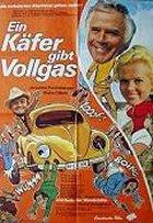 Ein Käfer gibt Vollgas - Plakat zum Film