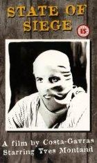 Der unsichtbare Aufstand - Plakat zum Film
