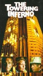 Flammendes Inferno - Plakat zum Film