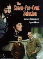 Kein Koks für Sherlock Holmes - Plakat zum Film