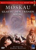 Moskau glaubt den Tränen nicht - Plakat zum Film