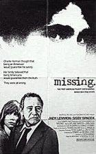 Vermißt - Plakat zum Film
