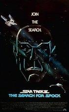 Star Trek III - Auf der Suche nach Mr. Spock - Plakat zum Film