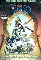 Auf der Jagd nach dem Juwel vom Nil - Plakat zum Film