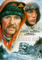 Runaway Train - Plakat zum Film