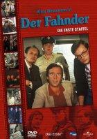 Der Fahnder - Die erste Staffel (TV) - Plakat zum Film