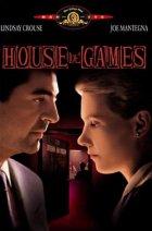 Haus der Spiele - Plakat zum Film