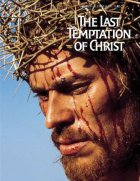 Die letzte Versuchung Christi - Plakat zum Film