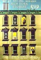 New Yorker Geschichten - Plakat zum Film
