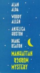 Manhattan Murder Mystery - Plakat zum Film