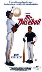 Mr. Baseball - Plakat zum Film