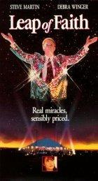 Der Schein-Heilige - Plakat zum Film