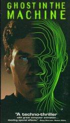 Der Killer im System - Plakat zum Film