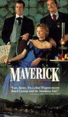 Maverick - Den Colt am Gürtel, ein As im Ärmel - Plakat zum Film