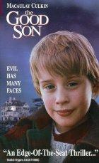 Das zweite Gesicht - Plakat zum Film