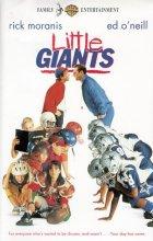 Kleine Giganten - Plakat zum Film