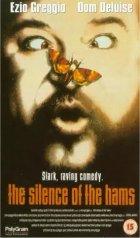 Das Schweigen der Hammel - Plakat zum Film