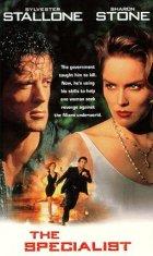 The Specialist - Plakat zum Film