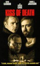 Kiss Of Death - Plakat zum Film