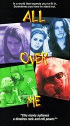 All Over Me - Plakat zum Film