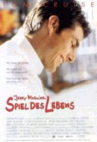 Jerry Maguire - Spiel des Lebens - Plakat zum Film