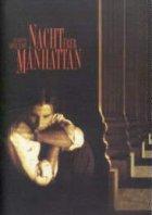 Nacht über Manhattan - Plakat zum Film