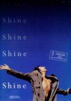 Shine - Der Weg ins Licht - Plakat zum Film