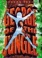 George - Der aus dem Dschungel kam - Plakat zum Film