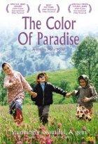 Die Farben des Paradieses - Plakat zum Film