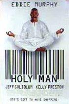 Der Guru - Plakat zum Film