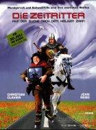 Die Zeitritter - Auf der Suche nach dem heiligen Zahn - Plakat zum Film