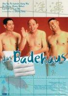 Das Badehaus - Shower - Plakat zum Film
