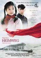 Heimweg - Plakat zum Film