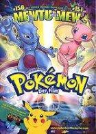 Pokemon - Der Film - Plakat zum Film
