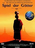 Spiel der Götter - Als Buddha den Fußball entdeckte - Plakat zum Film