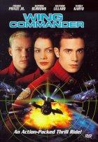 Wing Commander - Plakat zum Film
