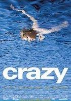 Crazy - Plakat zum Film