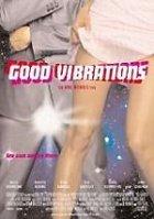 Good Vibrations - Sex vom anderen Stern - Plakat zum Film