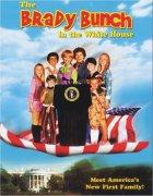 Die Brady Familie im Weißen Haus - Plakat zum Film