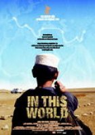 In This World - Plakat zum Film