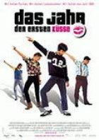 Das Jahr der ersten Küsse - Plakat zum Film